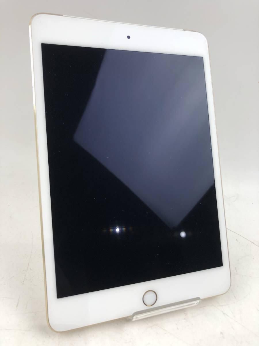 美品 iPad mini4 Wi-Fi+Cellular 128GB A1550 ゴールド ジャンク 1円