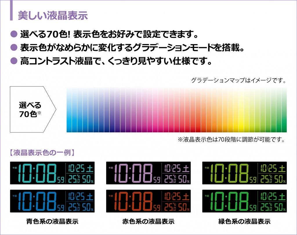 【中古・超美品】セイコークロック 置き時計 黒 目覚まし時計 電波 デジタル 選べる70色!グラデーションモード搭載 DL205K_画像6