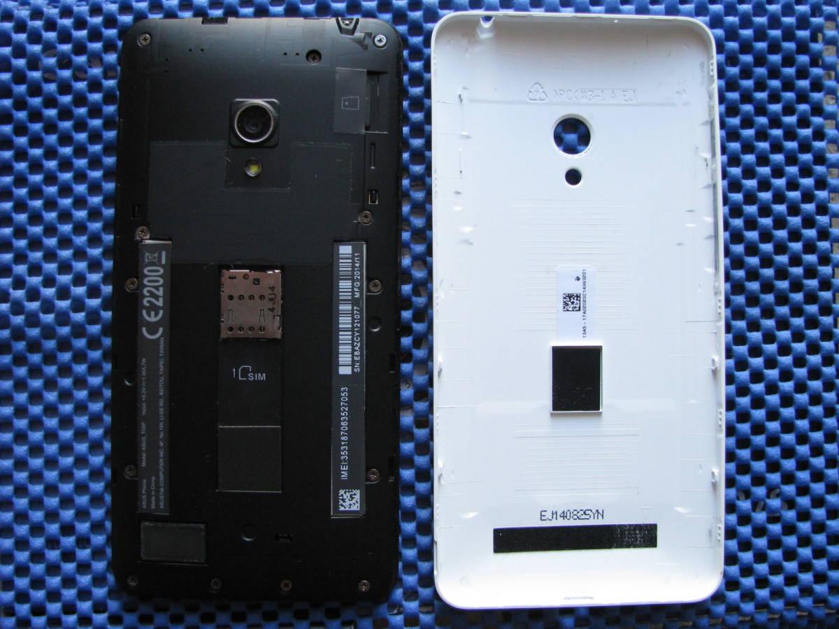 【SIMフリー】ASUS Zenfone5 LTE 16GB ホワイト (A500KL) 中古美品_画像4