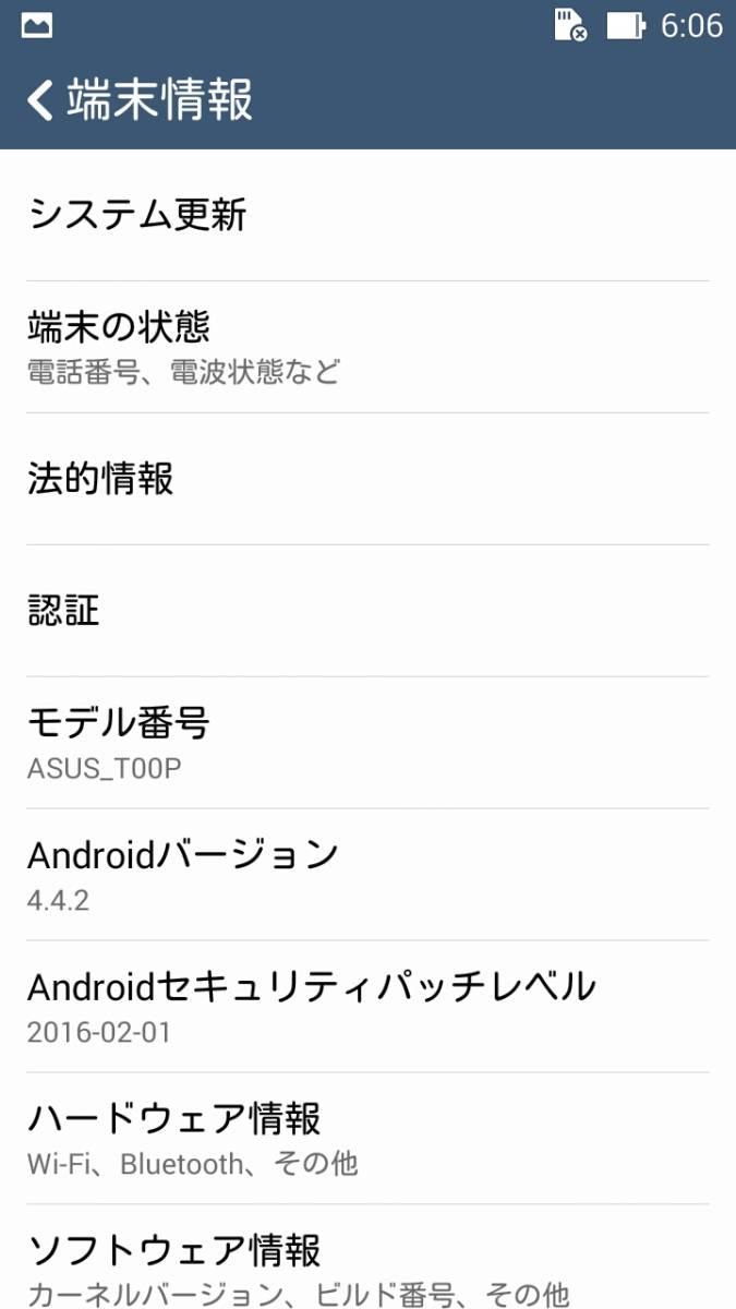 【SIMフリー】ASUS Zenfone5 LTE 16GB ホワイト (A500KL) 中古美品_画像6