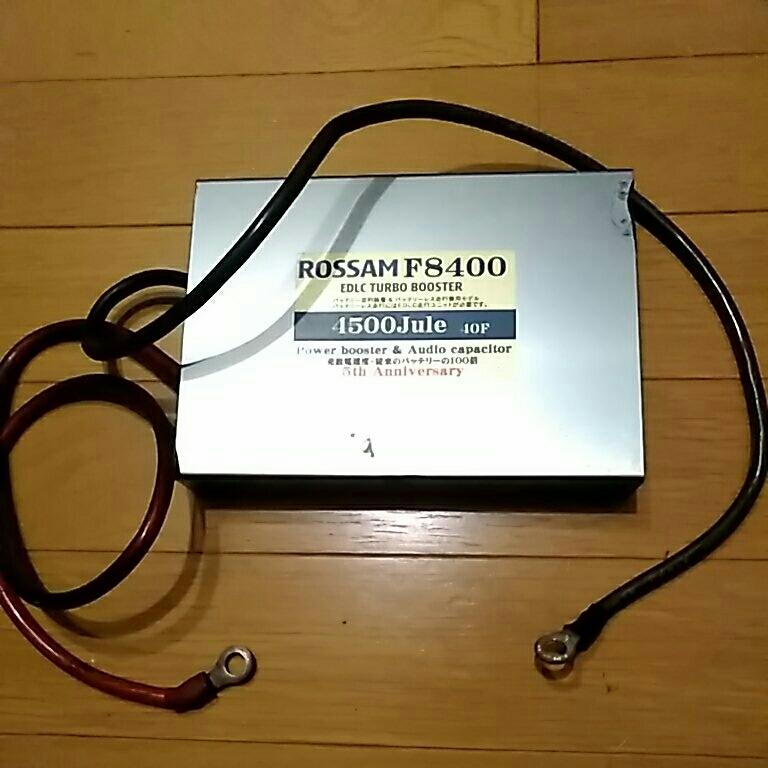 ロッサム ROSSAM F8400 ジャンク扱い