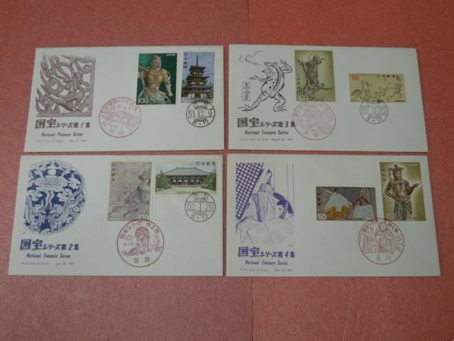 19 F№738B 日本 初日カバー 1976-79年 2次国宝 16種完 計8通_画像2