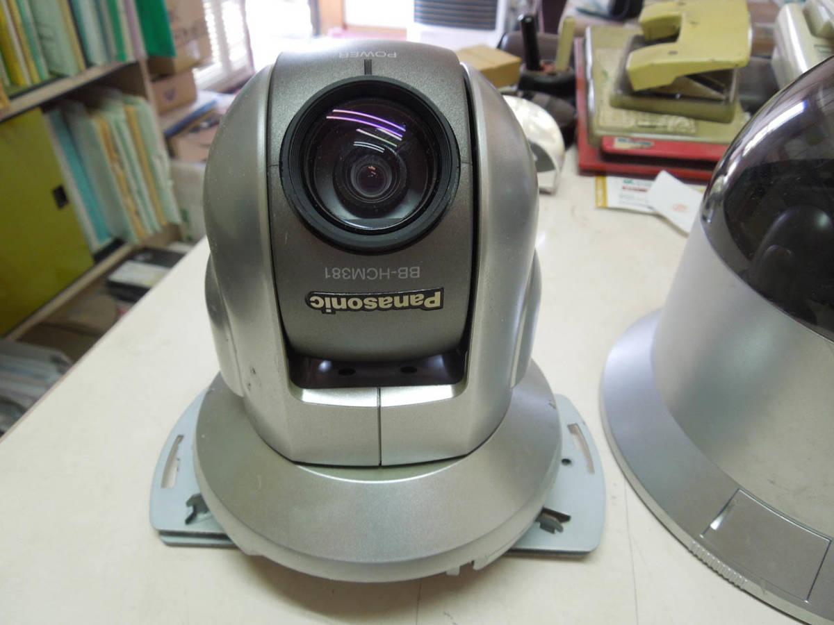 BB-HCM381 ネットワーク防犯カメラ Panasonic