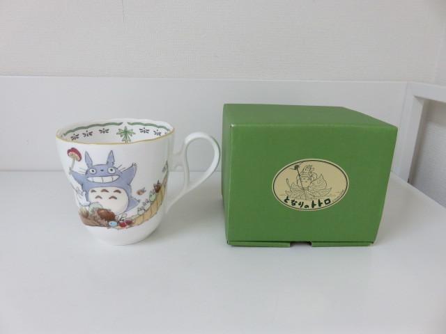 Noritake ノリタケ となりのトトロ マグカップ 未使用品 ★22675