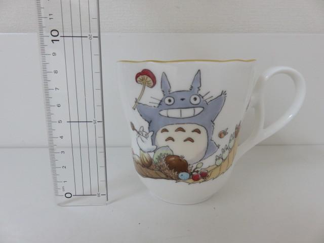 Noritake ノリタケ となりのトトロ マグカップ 未使用品 ★22675_画像9