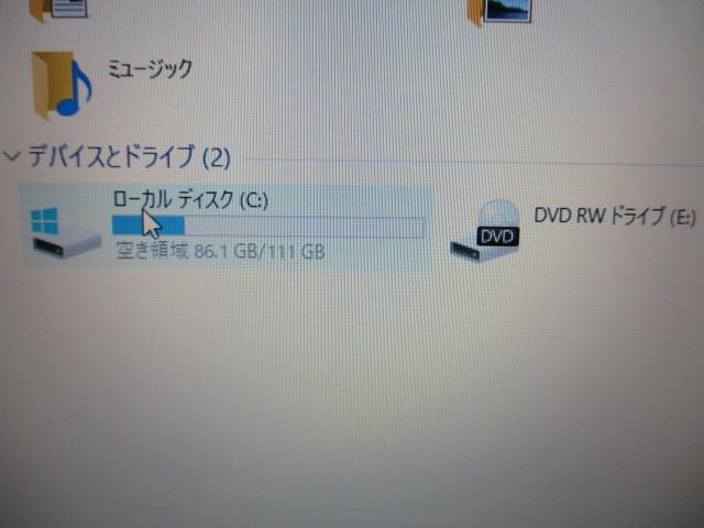 ★パソコン入門機に最適★東芝 TX/66H PATX66HLP Win10 Intel Core 2 Duo P8600 2.40Ghz メモリ4GB 15.6ワイド DVDマルチ Wi-fi HDMI_画像10