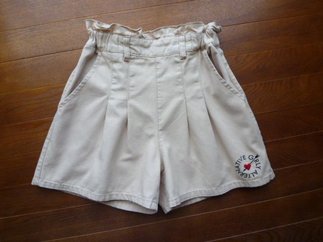 ALGY アルジー キュロット ボトム ショートパンツ スカート スカパン パンツ ショーパン 150