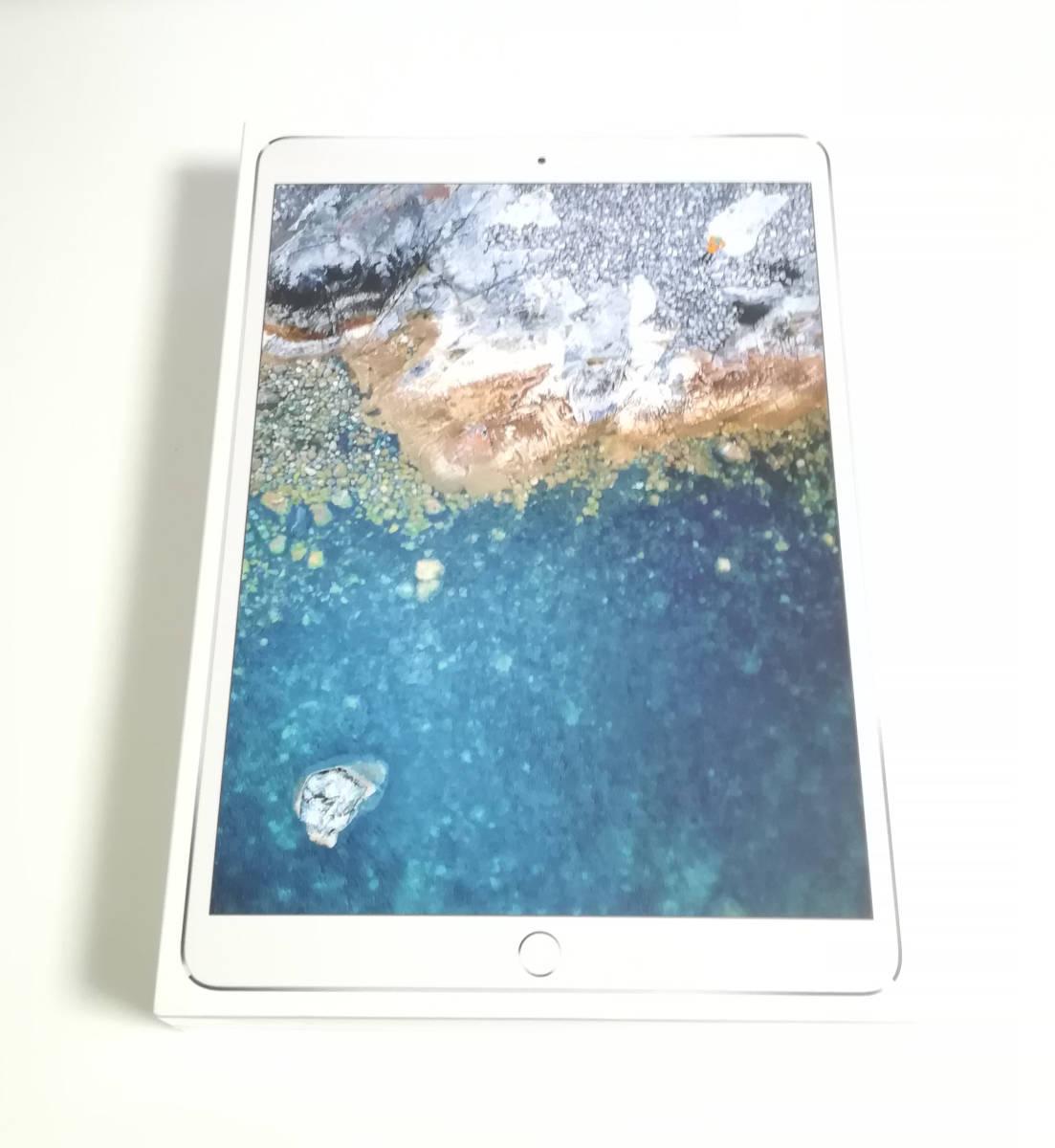 新品☆Apple iPad Pro 10.5インチ Wi-Fiモデル 512GB☆シルバー MPGJ2J/A Silver