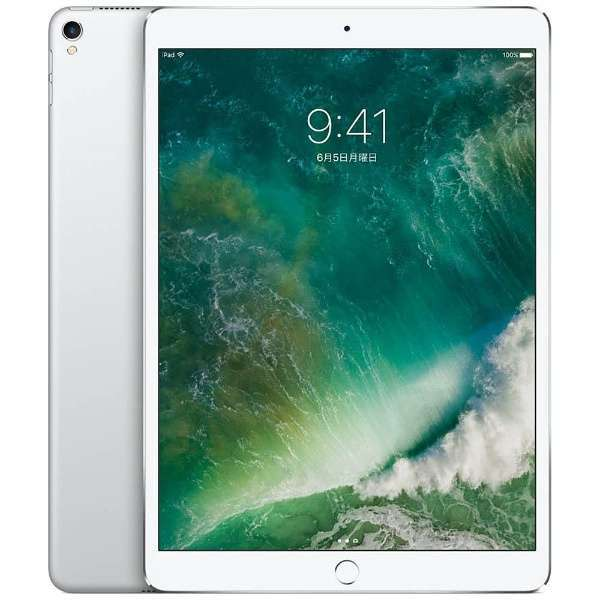 新品☆Apple iPad Pro 10.5インチ Wi-Fiモデル 512GB☆シルバー MPGJ2J/A Silver_画像2