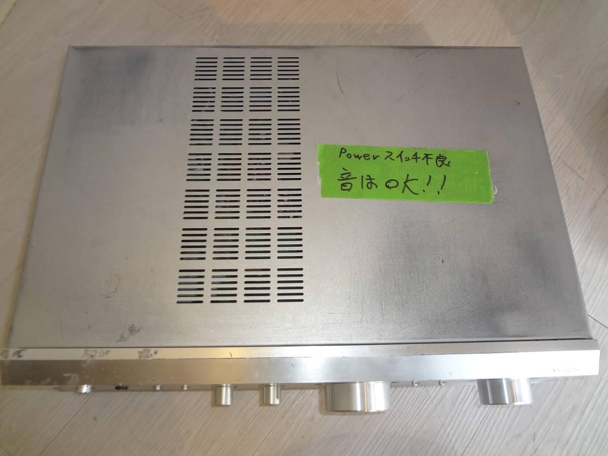 訳あり ONKYO プリメインアンプ A-973 2台セット ジャンク(説明欄参照)音確済 動作確認済 本体のみ 高音質アンプ オンキョー_画像7