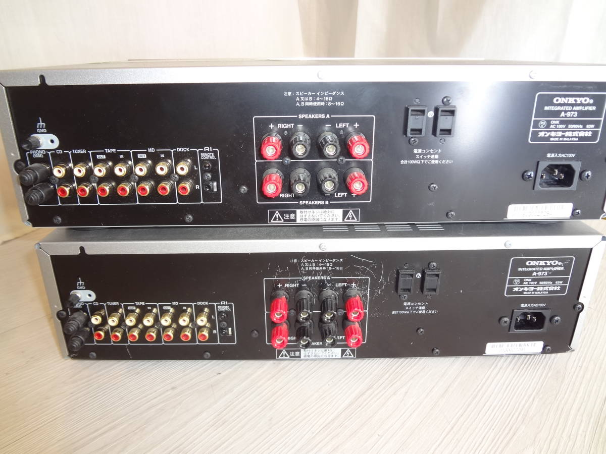 訳あり ONKYO プリメインアンプ A-973 2台セット ジャンク(説明欄参照)音確済 動作確認済 本体のみ 高音質アンプ オンキョー_画像8