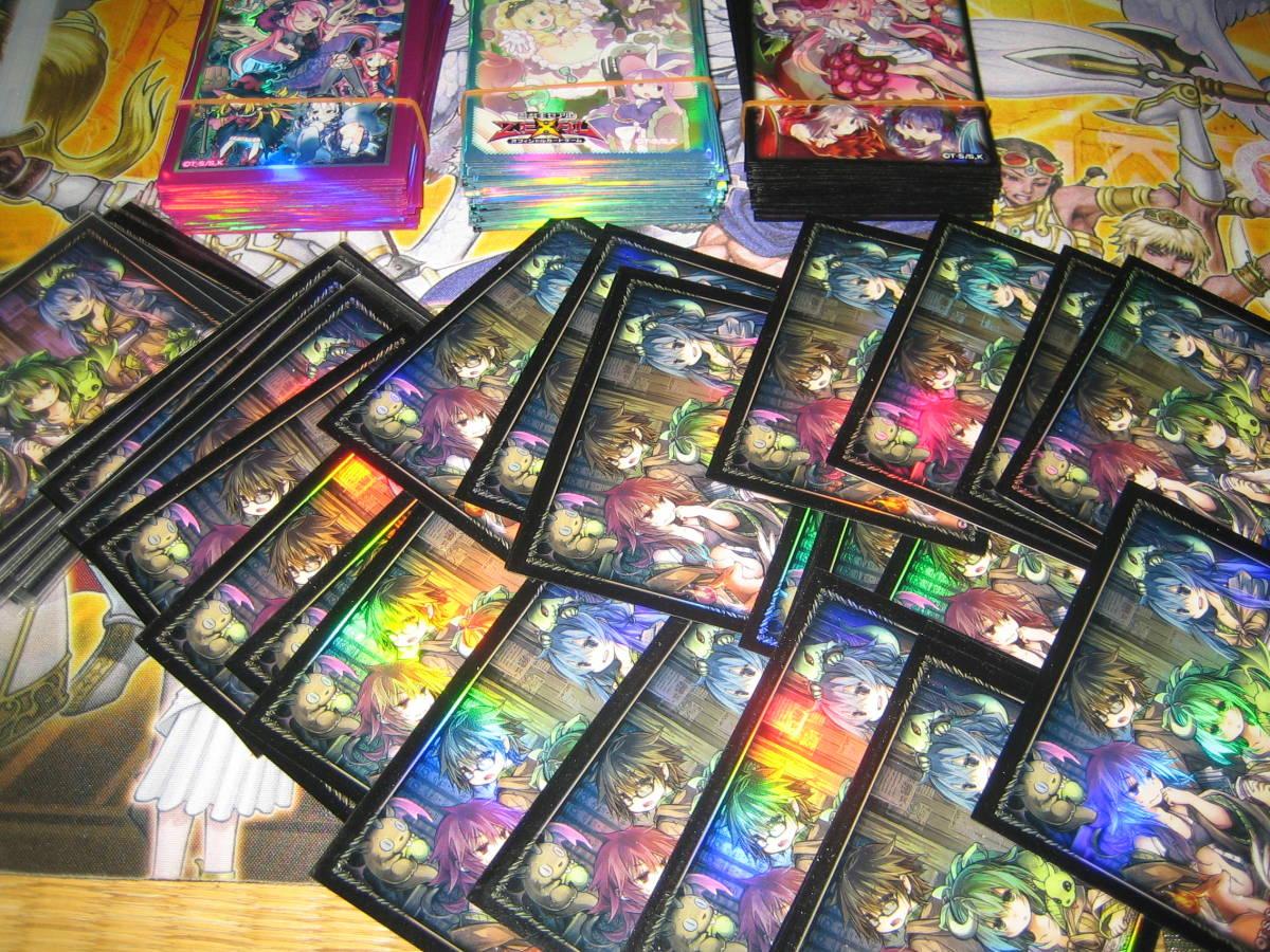 引退大量・1円売り切り処分 遊戯王スリーブ・公式カードプロテクター! マドルチェ、蟲惑魔、霊使い、ゴーストリック4種・各40枚_画像5