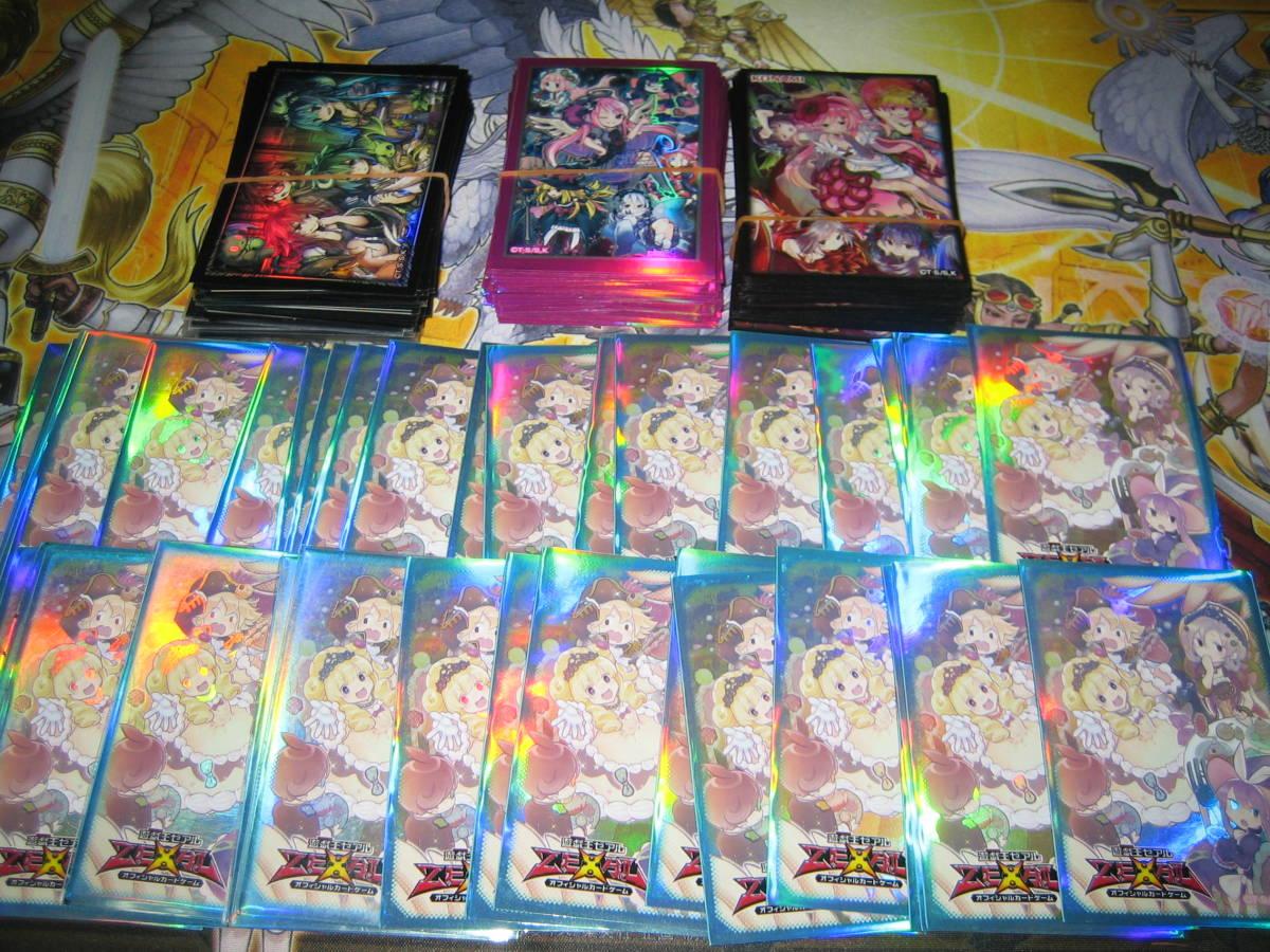 引退大量・1円売り切り処分 遊戯王スリーブ・公式カードプロテクター! マドルチェ、蟲惑魔、霊使い、ゴーストリック4種・各40枚_画像7