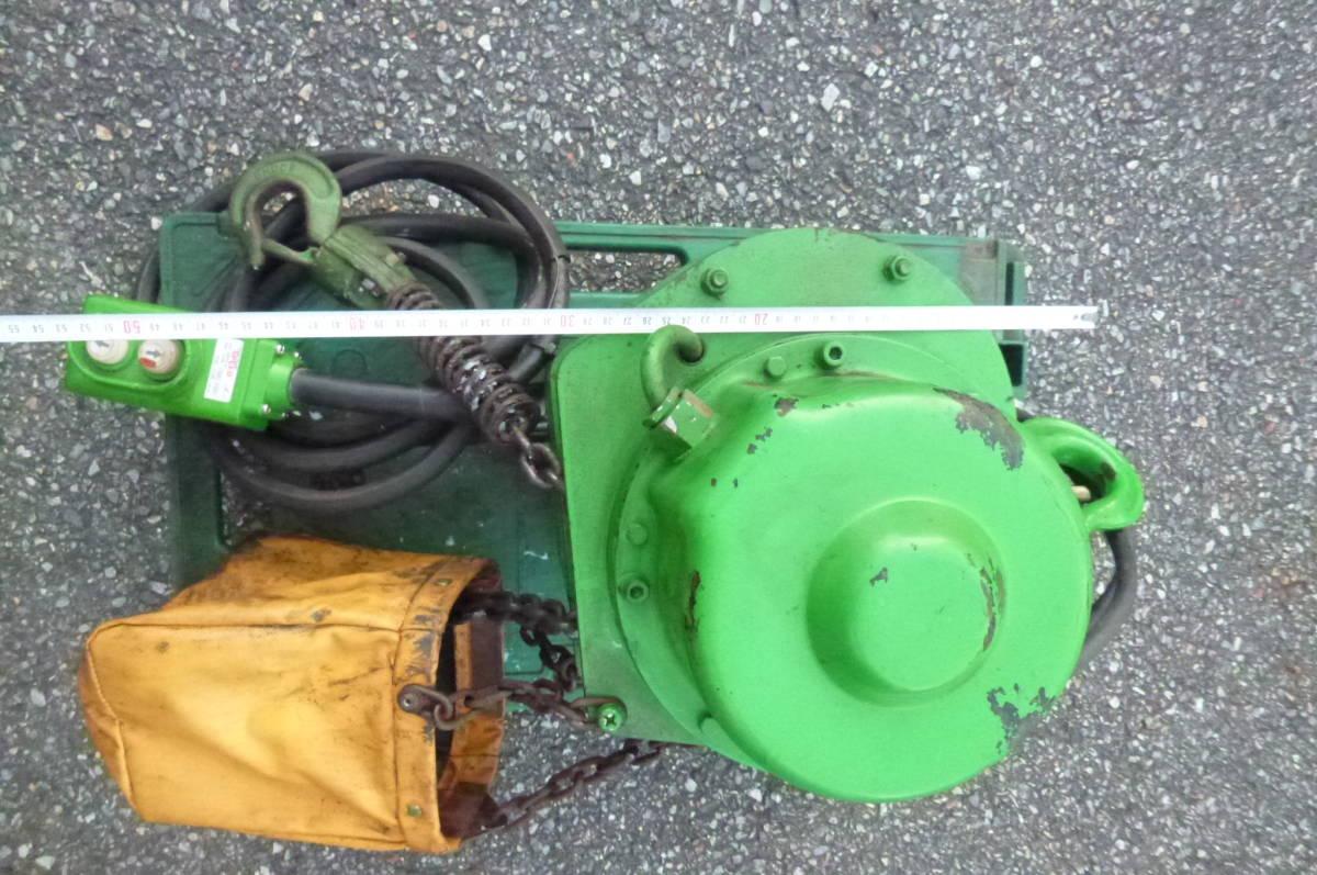 FUTABA 双葉 電動チェーンブロック FS-SC 500kg  1/2トン  100V _画像5