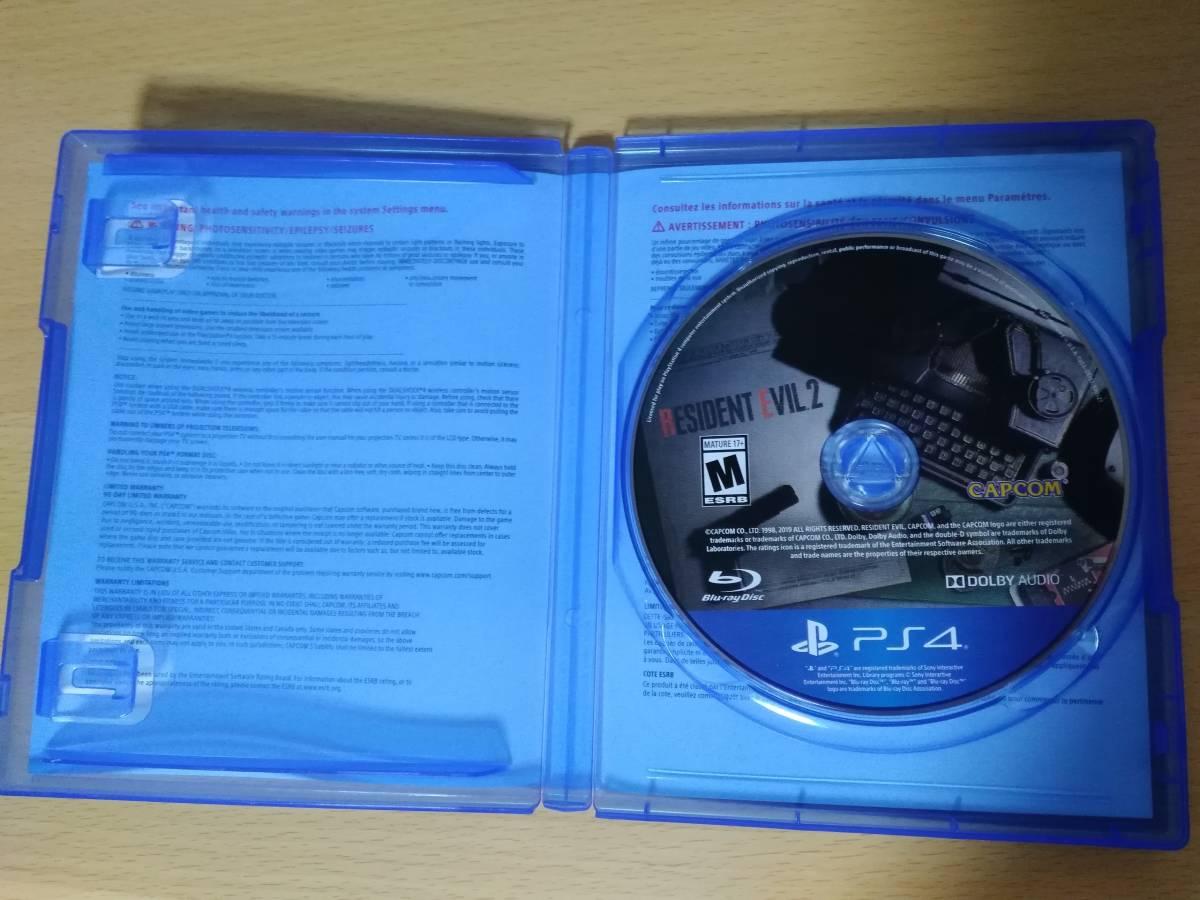 PS4「RESIDENT EVIL2 / バイオハザード Re:2」海外版_画像3