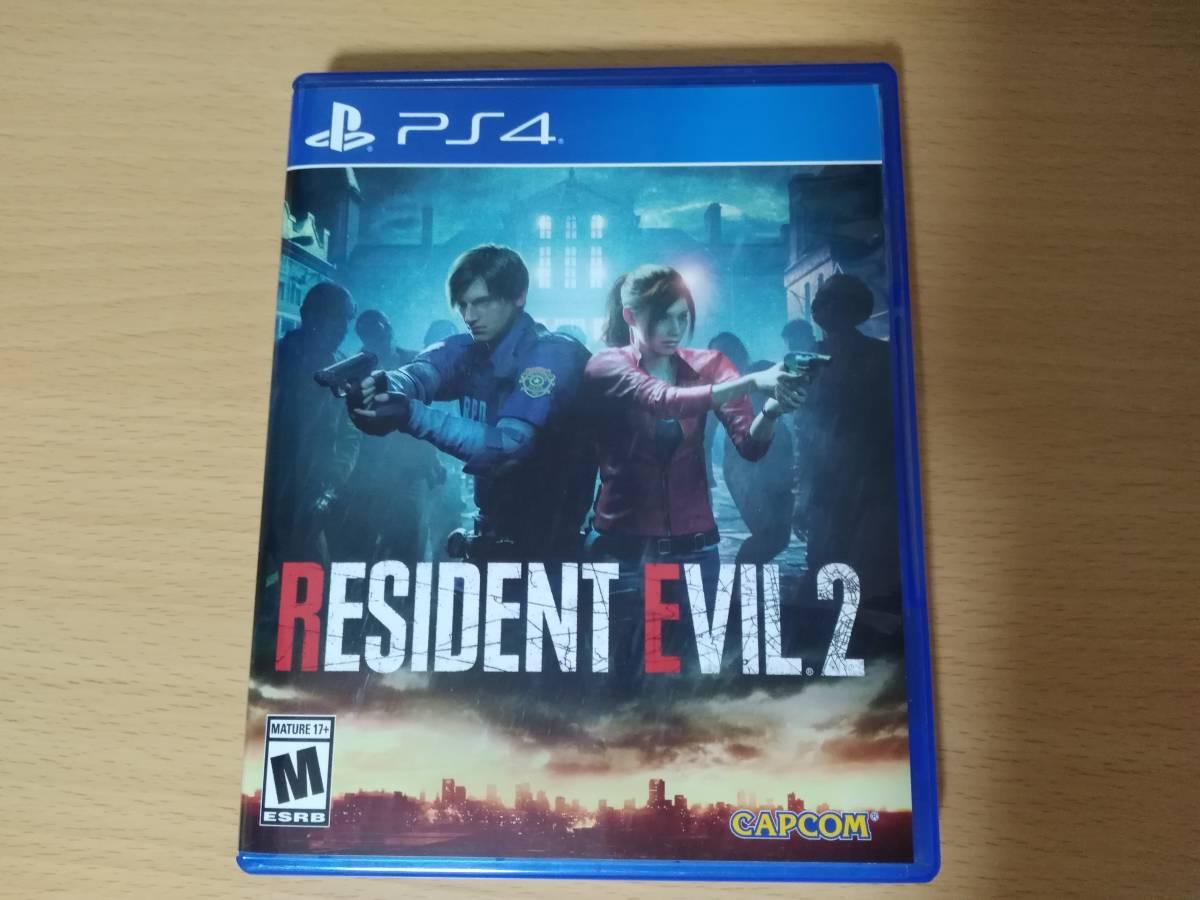 PS4「RESIDENT EVIL2 / バイオハザード Re:2」海外版