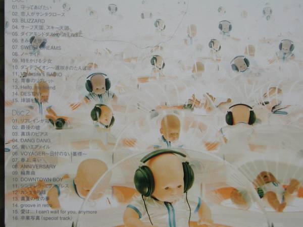 ◇初回限定☆Neue Musik/松任谷由実 ■2枚組ベスト♪ボーナストラック入全31曲 ※盤面きれいです。_画像3