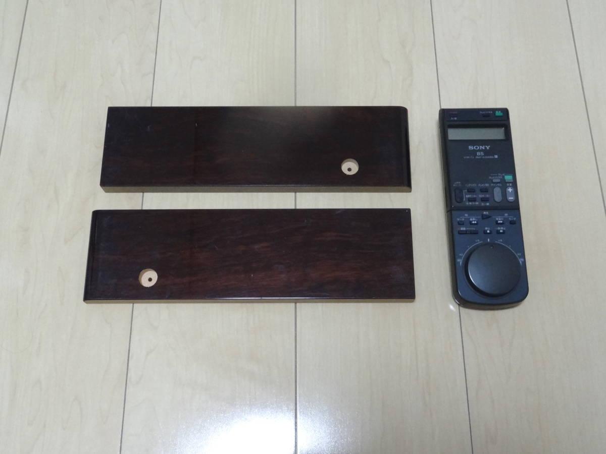 ★送料込★SONY Hi8 ビデオデッキ EV-BS3000 ジャンク_画像5