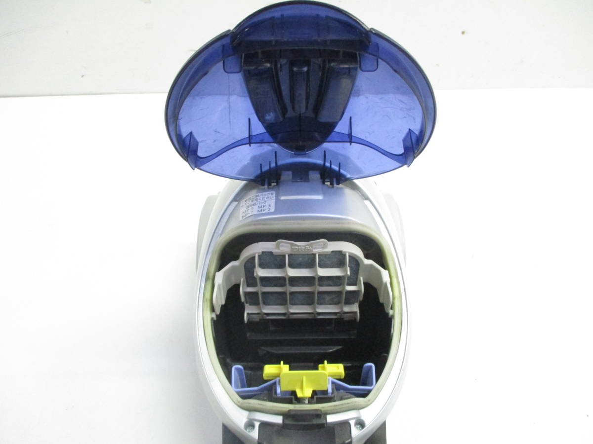 ☆ MITSUBISHI 三菱 紙パック式クリーナー 掃除機 TC-FXB7P-A 2012年製 1622B☆_画像2