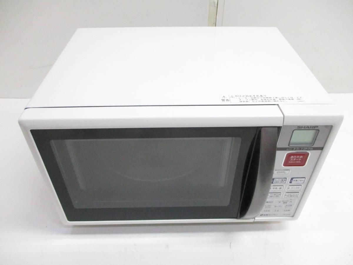 ☆SHARP シャープ 電子レンジ オーブンレンジ RE-S15B 2010年製 1247C☆_画像3