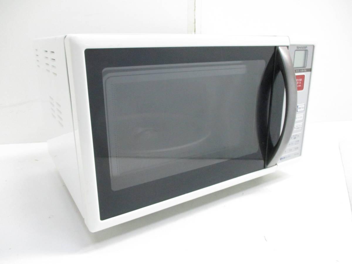 ☆SHARP シャープ 電子レンジ オーブンレンジ RE-S15B 2010年製 1247C☆
