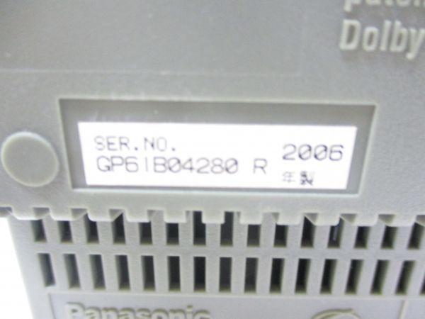 △パナソニック Panasonic ミニコンポ ステレオシステム 06年製 SA-PM730SD 5CD/MD/SD/カセット/ラジオ 4283C3△_画像8