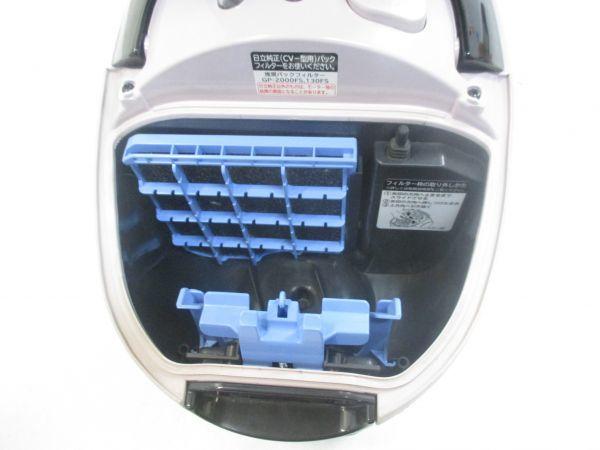 ○HITACHI 日立 紙パック掃除機 かるパック CV-PW20 2013年製 E-6247○_画像6