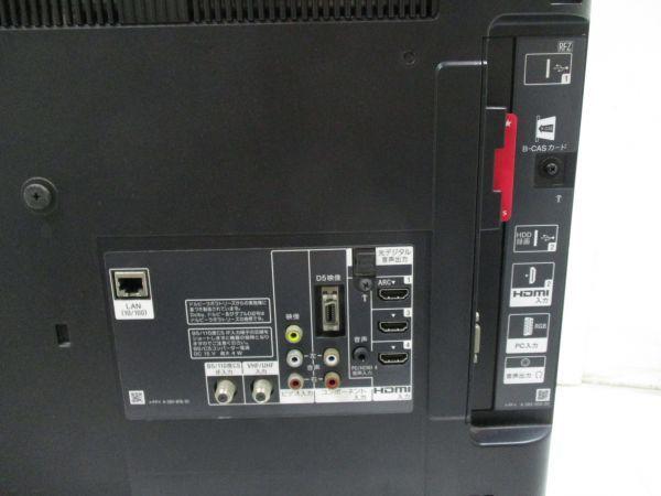 ★訳あり ソニー SONY KDL-32EX720 [BRAVIA(ブラビア) 32V型 地上・BS・110度CSデジタルハイビジョン液晶テレビ 3D対応 リモコン付A10625★_画像6