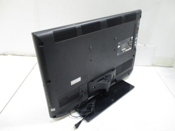 ★訳あり ソニー SONY KDL-32EX720 [BRAVIA(ブラビア) 32V型 地上・BS・110度CSデジタルハイビジョン液晶テレビ 3D対応 リモコン付A10625★_画像4