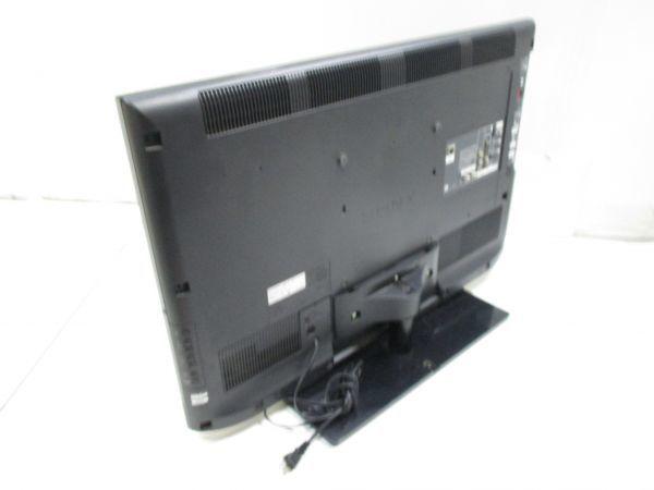 ★訳あり ソニー SONY KDL-32EX720 [BRAVIA(ブラビア) 32V型 地上・BS・110度CSデジタルハイビジョン液晶テレビ 3D対応 リモコン付A10625★_画像3