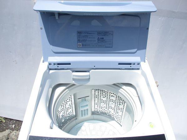 ♪HITACHI 日立 洗濯機 7.0kg ビートウォッシュ エアジェット乾燥 ステンレス槽 BW-7WV 2016年製 給水/排水ホース付き 62505A♪_画像4