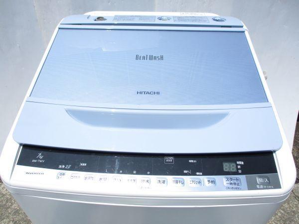 ♪HITACHI 日立 洗濯機 7.0kg ビートウォッシュ エアジェット乾燥 ステンレス槽 BW-7WV 2016年製 給水/排水ホース付き 62505A♪_画像3