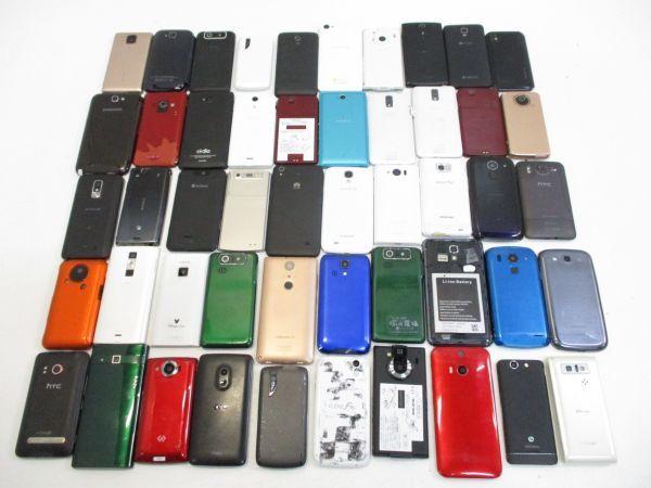 ♪ジャンク スマートフォン スマホ 大量 まとめ 50台セット docomo au SoftBank 他 62607A♪_画像2
