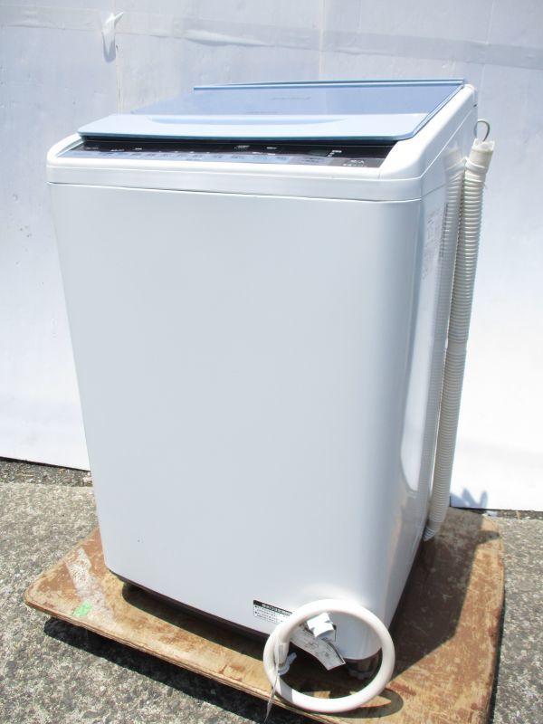 ♪HITACHI 日立 洗濯機 7.0kg ビートウォッシュ エアジェット乾燥 ステンレス槽 BW-7WV 2016年製 給水/排水ホース付き 62505A♪