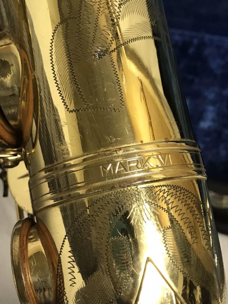 【希少】Selmer セルマー MARK6 マークⅥ 20万番台 テナーサックス フラセル ハードケース 中古現状 BergLarsenマウスピース付 1円~_画像5