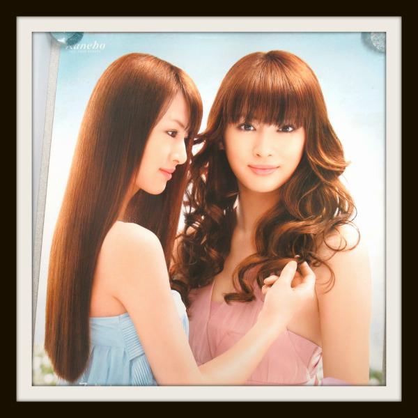 北川景子 2007年 カネボウ サラ SALA B1 ポスター【AA1【R2019-04-09-854_画像2