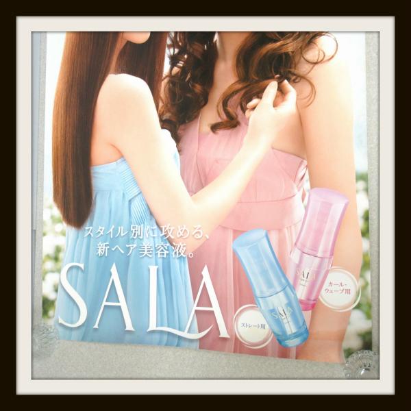 北川景子 2007年 カネボウ サラ SALA B1 ポスター【AA1【R2019-04-09-854_画像3
