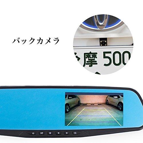 .s362〇大人気●ドライブレコーダー 前後カメラ バックカメラ ミラー型 ミラーモニター 4.3インチ 1080P 500万画_画像3