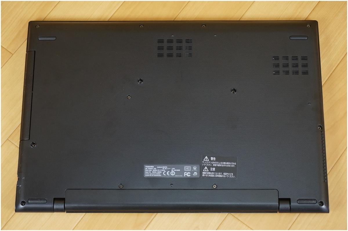 【美品】TOSHIBA★17.3型 Windows10モデル 2016年製★Pen-3825U/4GB/1TB★DVDスーパーマルチ/HDMI/無線LAN★dynabook BX/67VG_画像9