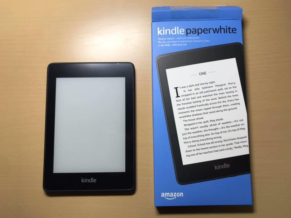 Kindle Paperwhite Wi-fi 8G広告付きモデル_画像2