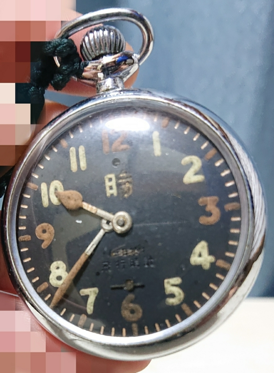 飛行時計 懐中時計 精工舎 7JEWELS 希少? 1日巻 ジャンク レトロ 現状品 日本軍? 陸軍?_画像1