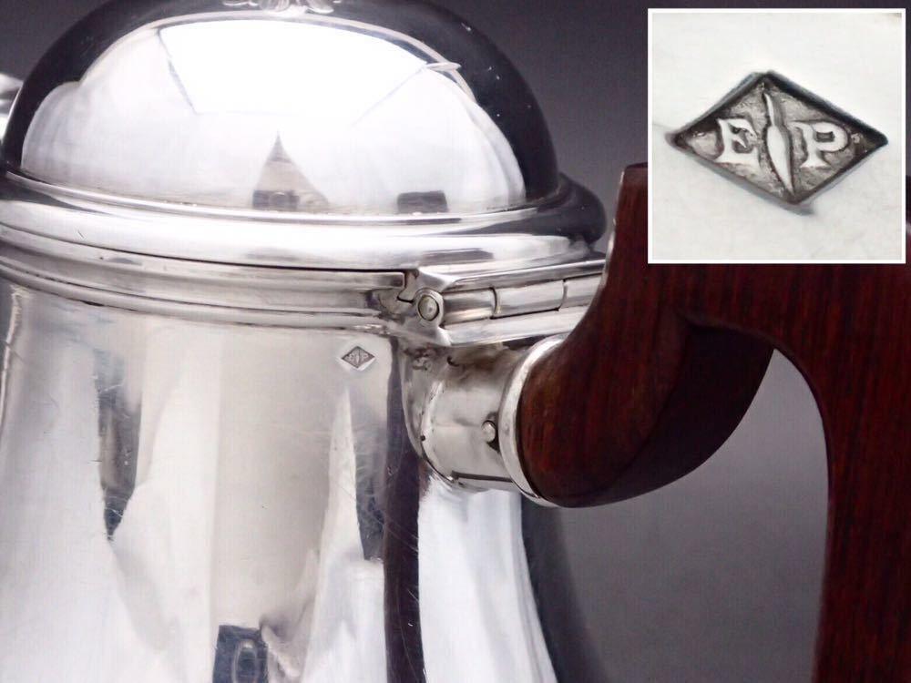ピュイフォルカ/Puiforcat 純銀無垢 重厚 コーヒーポット_画像9