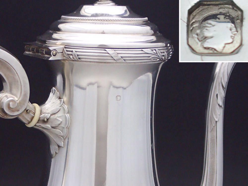 ピュイフォルカ Puiforcat ルイ16世様式 純銀無垢 大型コーヒー&ティーポット 27cm 730g_画像9