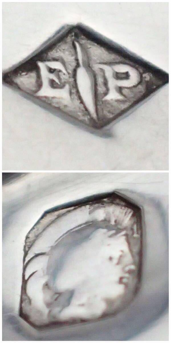 ピュイフォルカ/Puiforcat 純銀無垢 重厚 コーヒーポット_画像10