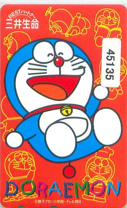 45135★ドラえもん 三井生命 テレカ★_画像1