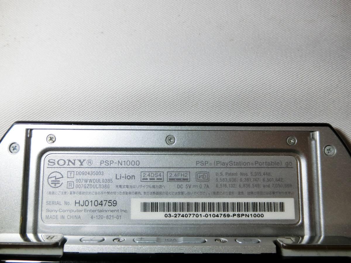 SONY ソニー PSP go(プレイステーション・ポータブル)【PSP-N1000】 PIANO BLACK 黒 ブラック 中古品_画像6