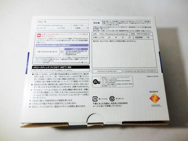 SONY ソニー PSP go(プレイステーション・ポータブル)【PSP-N1000】 PIANO BLACK 黒 ブラック 中古品_画像10