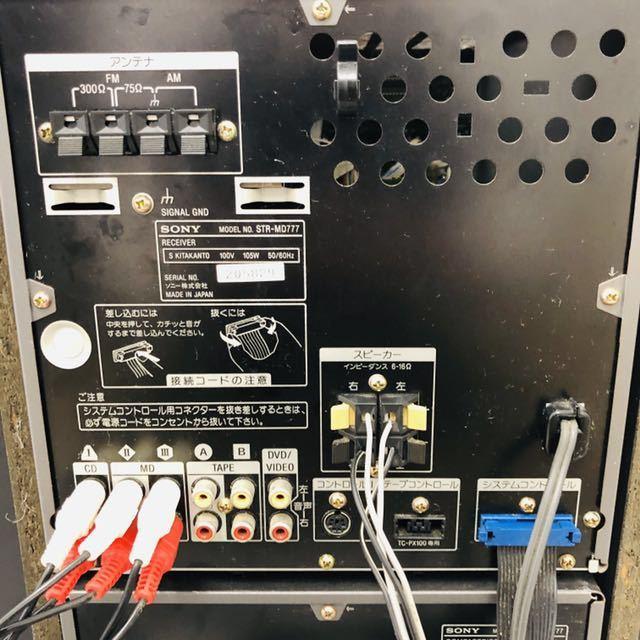 ★1円~★SONY ソニー DHC-MD777 システムコンポ STR-MD777 HMC-MD777 ペアスピーカー/SS-MD777 5CD 5MD 通電確認済_画像7