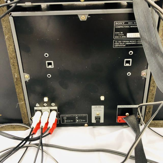 ★1円~★SONY ソニー DHC-MD777 システムコンポ STR-MD777 HMC-MD777 ペアスピーカー/SS-MD777 5CD 5MD 通電確認済_画像8