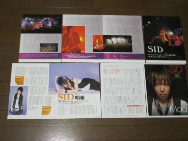 ★SID★シド★切り抜き★96ページ+ポスター★_画像5